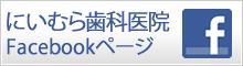 Facebookの紹介